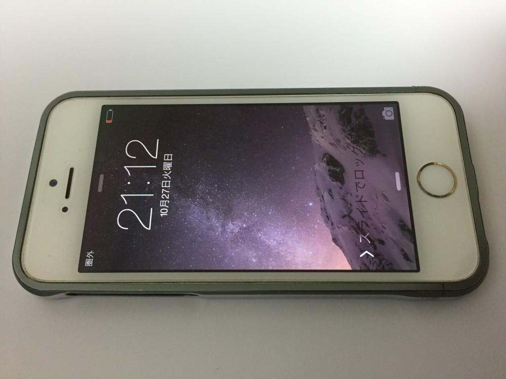 セントラルiPhone画像