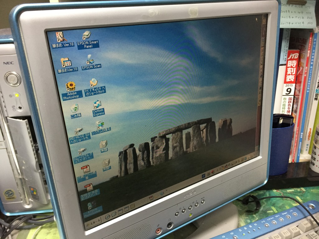windowsXPデスクトップセントラル